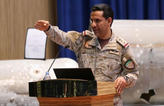 """التحالف العربي يعلن تدمير طائرة مفخخة أطلقتها """"أنصار الله"""" اليمنية تجاه السعودية"""