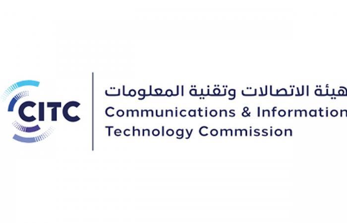 «هيئة الاتصالات» تكشف متوسط سرعات الإنترنت في السعودية