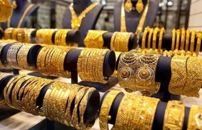 بعد الارتفاع 7 جنيهات .. أسعار الذهب اليوم الأربعاء 10 فبراير 2021