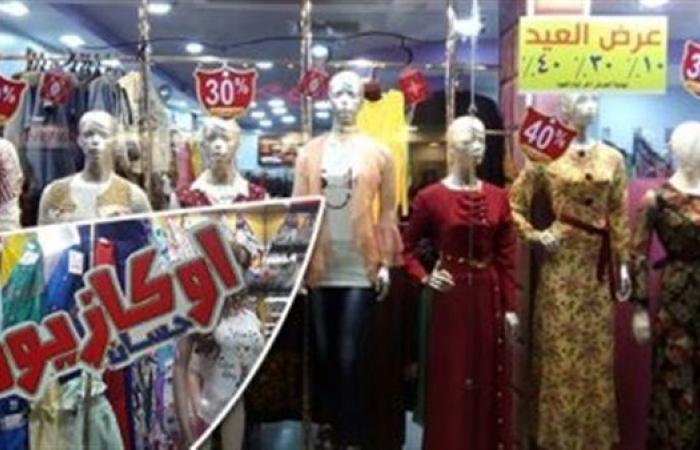 """عاجل.. """"التموين"""" تشن حملات رقابية على المحلات المشاركة في الاوكازيون الشتوي"""