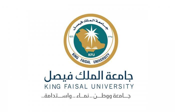 فتح باب القبول لبرنامج ماجستير الهندسة الكهربائية بجامعة الملك فيصل