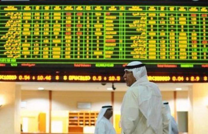 اقتصاد الإمارات.. تداولات مليارية في سوق أبوظبي لليوم الرابع على التوالي