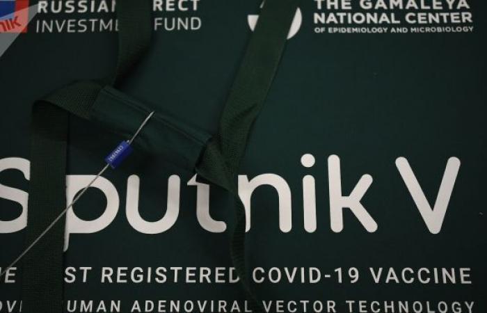 """السلطات الصحية في تشيلي توافق على استخدام لقاح """"سبوتنيك V"""""""