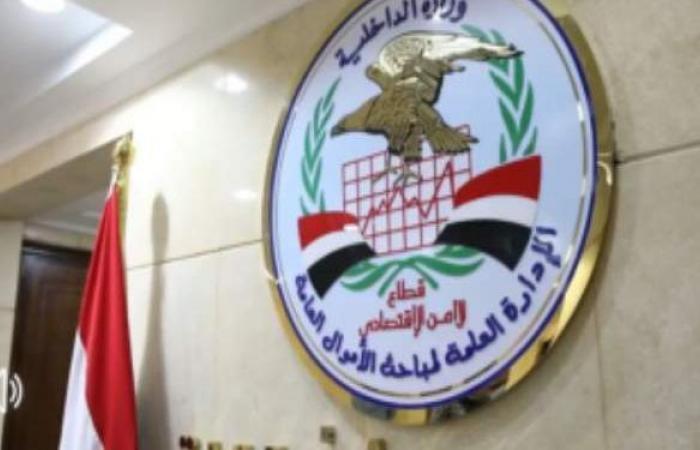 ضبط موظفين بمحافظة الإسماعيلية تقاضيا رشوة لتمكين شخص بالبناء المخالف
