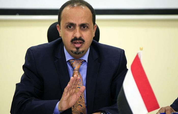 الإرياني: محاولة استهداف الحوثي لمطار أبها «عمل إرهابي جبان»