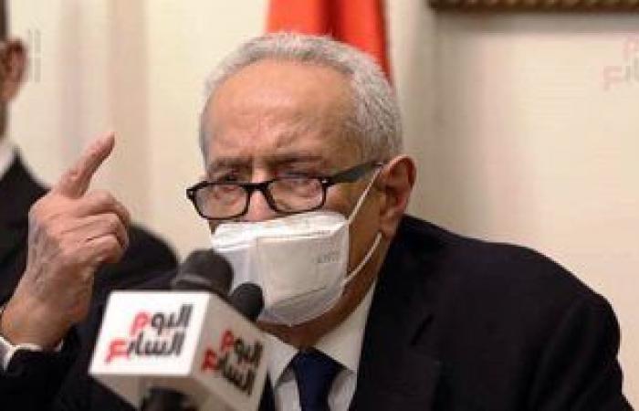 قرار فصل بعض النواب من أعضاء حزب الوفد يصل البرلمان