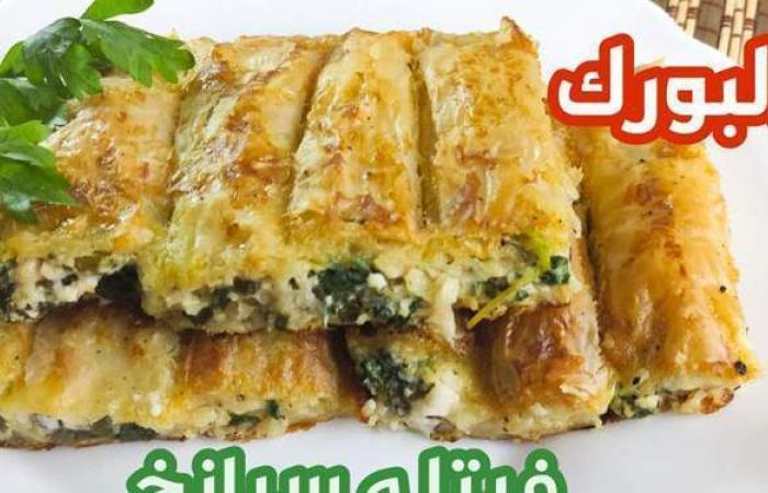 طريقة عمل البوريك التركي بحشوة الجبنة والسبانخ | فيديو