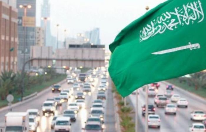 نمو الناتج المحلي السعودي خلال الربع الرابع من 2020 بنسبة +2.8%