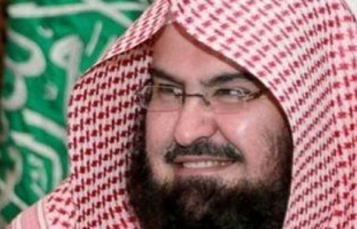 3 معلومات عن عبد الرحمن السديس أصغر أئمة الحرم المكى فى عيد ميلاده
