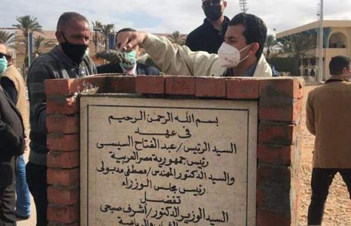 وزير الرياضة ومحافظ شمال سيناء يضعان حجر الأساس لملعبين باستاد العريش