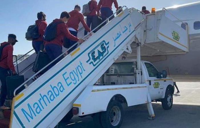 بعثة بيراميدز تغادر مطار القاهرة متوجهة إلى كوت ديفوار | صور