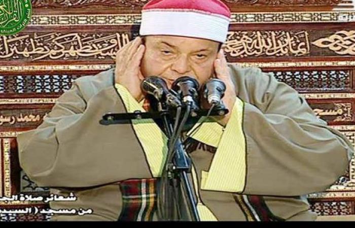 حلمي الجمل يروي طقوس تلاوة القرآن أمام صفوت الشريف