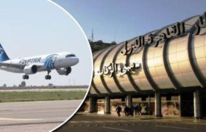 مطار القاهرة الدولى يشهد اليوم سفر ووصول 223 رحلة لنقل 21 ألف راكب