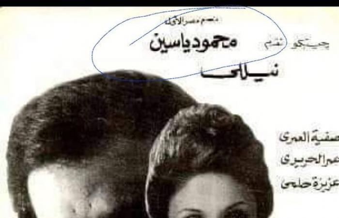 رانيا محمود ياسين: والدي أول فنان يلقب بنجم مصر الأول