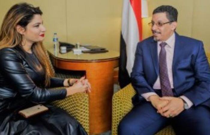 """وزير خارجية اليمن لـ""""اليوم السابع"""": نثق فى دعم أمريكا لحلفائها في مواجهة التطرف"""