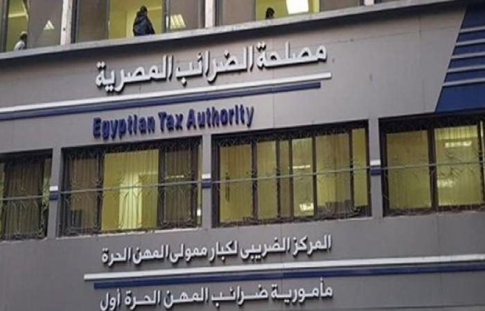 """""""الضرائب"""" تعلن قائمة بأسماء البنوك التى تقدم خدمة السداد الإلكترونى على المنظومة الجديدة"""