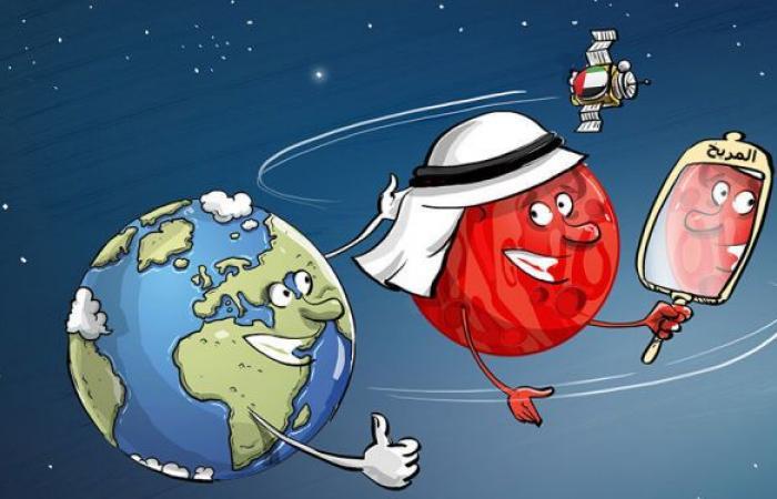 المريخ... الشماغ الإماراتي يليق بك