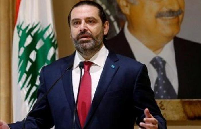 الحريري: لا تقدم في مشاورات تشكيل الحكومة اللبنانية.. ومتمسك برؤية الـ18 وزيرا