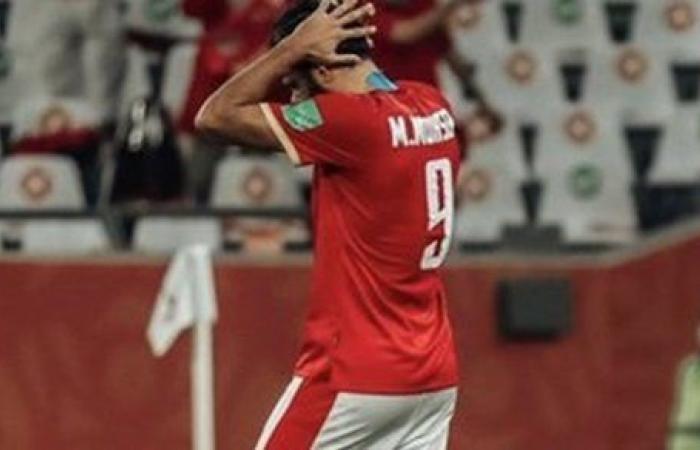 أول تعليق من مروان محسن بعد التتويج بـ برونزية مونديال الأندية