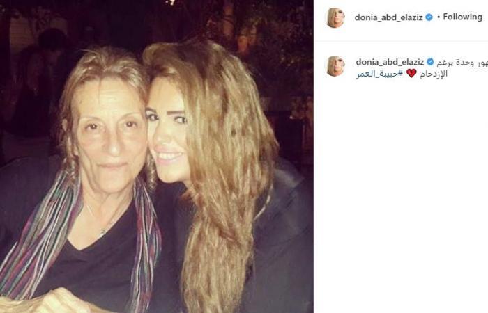 """دنيا عبد العزيز تحيى ذكرى رحيل والدتها بصورة: """"10 شهور وحدة برغم الازدحام"""""""