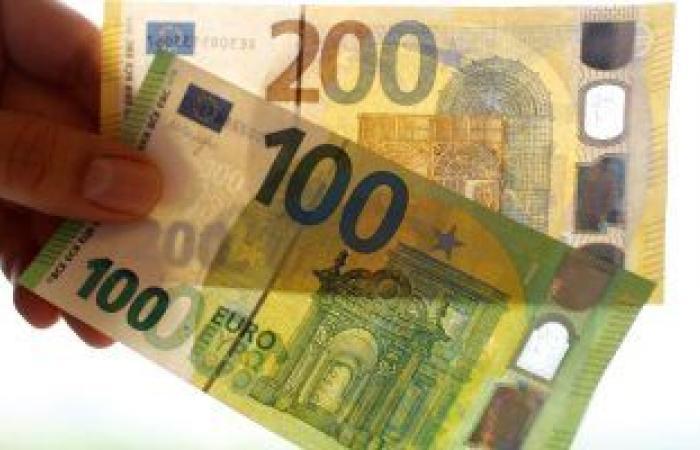 سعر اليورو اليوم السبت 13-2-2021 أمام الجنيه المصرى