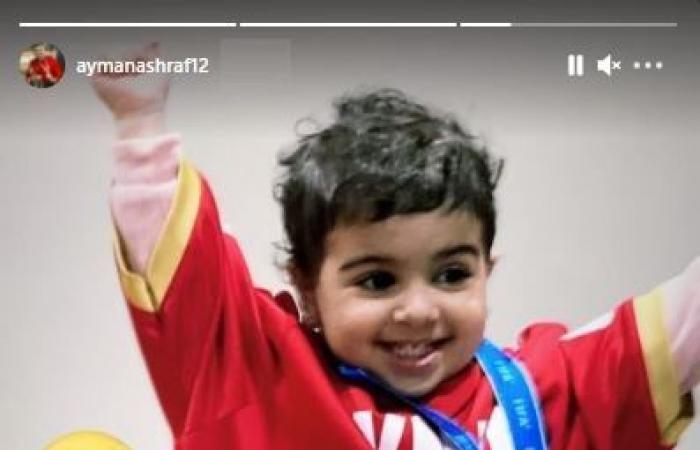 نجل أيمن أشرف يحتفل بالميدالية البرونزية بقميص والده.. صور