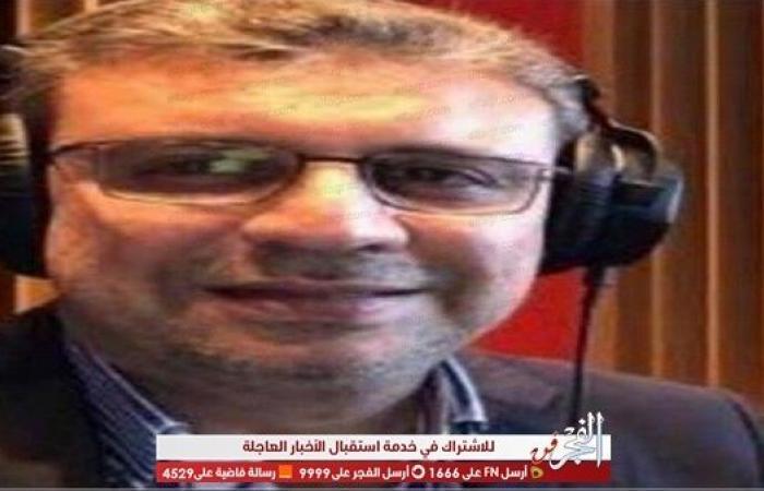 عمرو الليثي في اليوم العالمي للاذاعة: الاذاعة المصرية اساس فنون الاعلام
