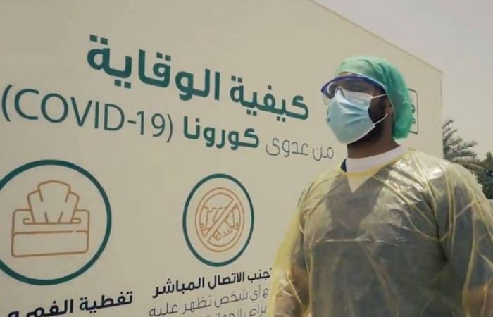 «الصحة»: 337 إصابة جديدة بـ«كورونا» ووفاة 4 وتعافي 356 حالة