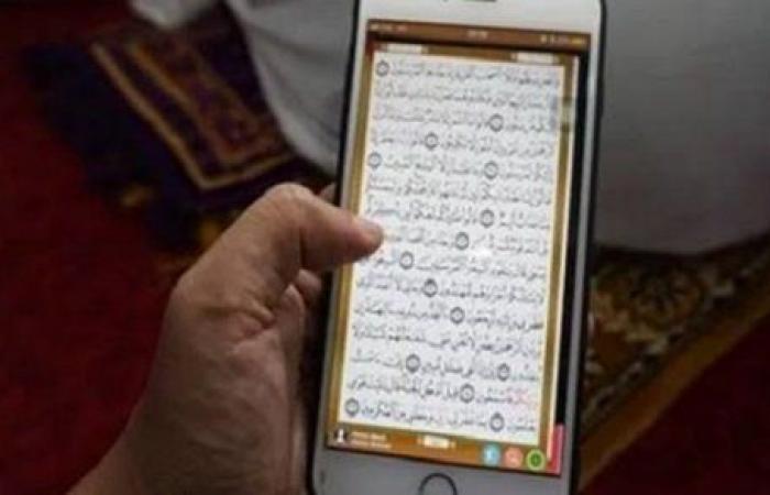 هل قراءة القرآن بالعين له نفس ثواب القراءة بصوت مسموع؟ .. الإفتاء تجيب