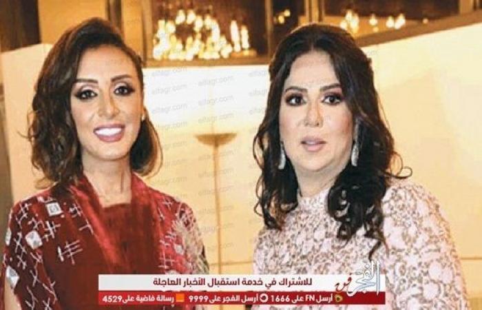 أنغام ونوال الكويتية يهنئا أحلام بعيد ميلادها