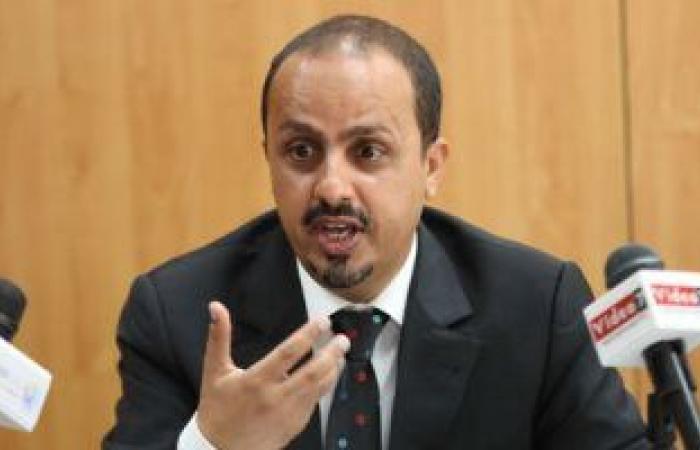 اليمن: ميليشيا الحوثى قادت أكبر عملية تجنيد للأطفال فى تاريخ البشرية