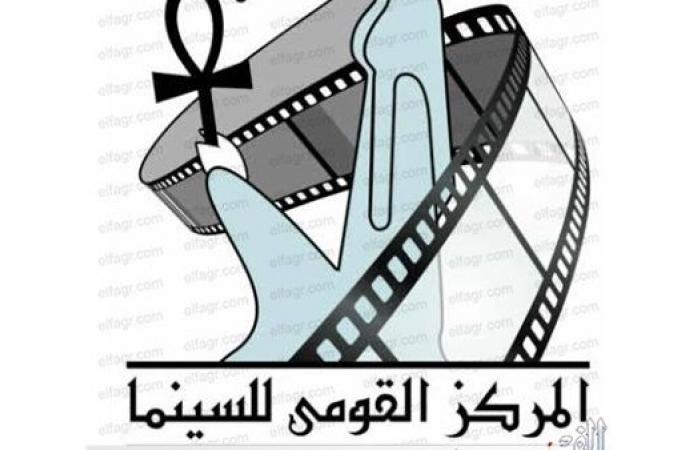 """المركز القومي للسينما يبدأ تصوير الفيلم التسجيلي """"بيت جميل"""""""
