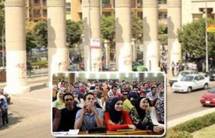 جامعة عين شمس تعلن تعديل جداول التسكين بالمدن الجامعية بعد قرار مد الإجازة