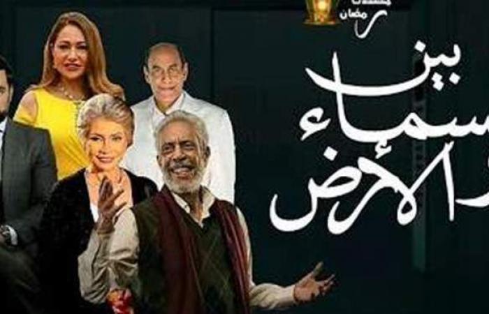 """مسلسلات رمضان 2021.. أزمة تواجه صناع مسلسل """"بين السما والأرض"""" بسبب الأسانسير"""