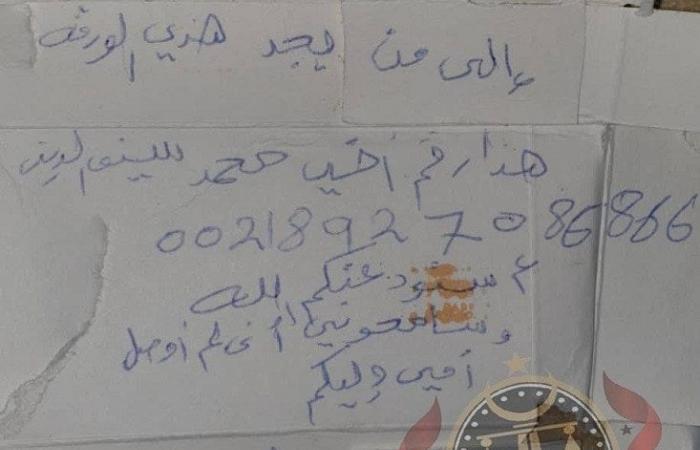 وفاة 8 من عائلة سودانية جوعا وعطشا بعد تعطل سياراتهم بالصحراء الليبية