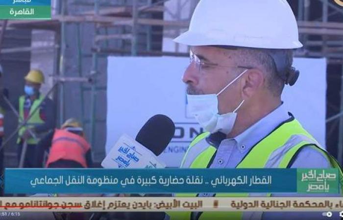 القطار الكهربائي.. يقطع المسافة من عدلي منصور إلى العاصمة الجديدة في 50 دقيقة | فيديو
