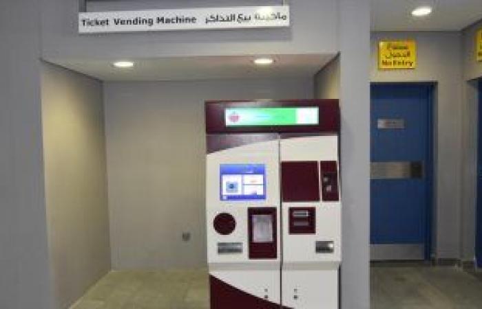 تعرف على محطات المترو الموجود بها ماكينات لاستخراج التذاكر آليًا