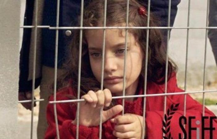 """وصول الفيلم الفلسطيني """"الهدية"""" إلى القائمة القصيرة بـ الأوسكار"""