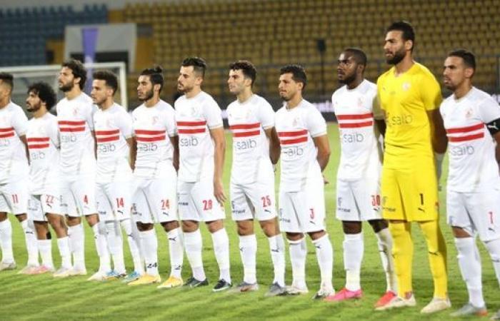الزمالك يصر على تأجيل مباراة الحرس بكأس مصر
