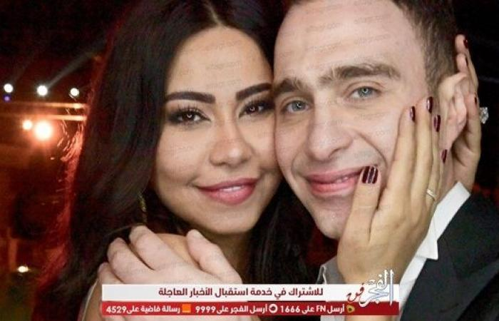 شيرين عبد الوهاب توجه رسالة رومانسية لـ حسام حبيب بالتزامن مع عيد الحب