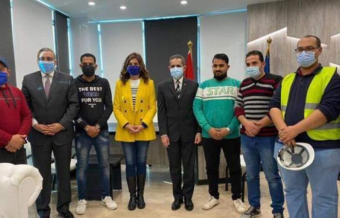 وزيرة الهجرة تلتقي الشباب العائدين من الخارج