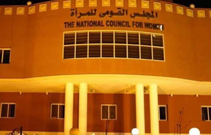 """سياسات """"القومي للمرأة"""" تؤكد أهمية الانتخابات المحلية المقبلة"""