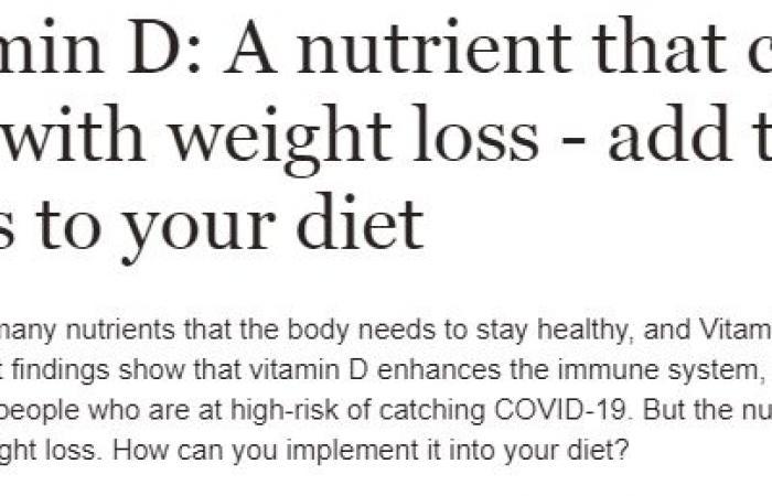 فيتامين د يساعد في فقدان الوزن وحماية الجسم