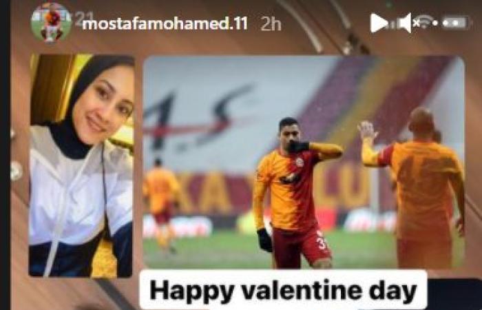 مصطفى محمد يبعث رسالة حب إلى زوجته بعد هدفه مع جالطة سراى