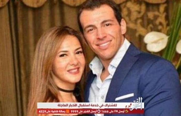 رامي رضوان يوجه يوجه رسالة رومانسية لزوجته في عيد الحب