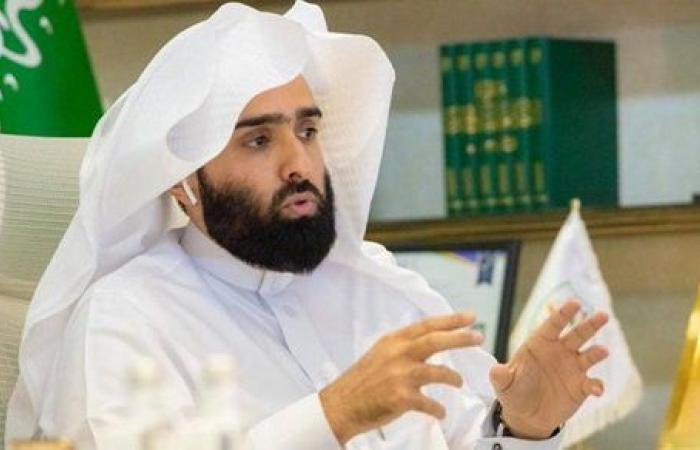 لعدم حدوث خلل في الثقة.. مسئول سعودي يدعو القضاة لفتح الكاميرات في الجلسات الإلكترونية
