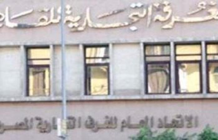 غرفة القاهرة تطلق أول إيصال للتحصيل المميكن على مستوى الجمهورية