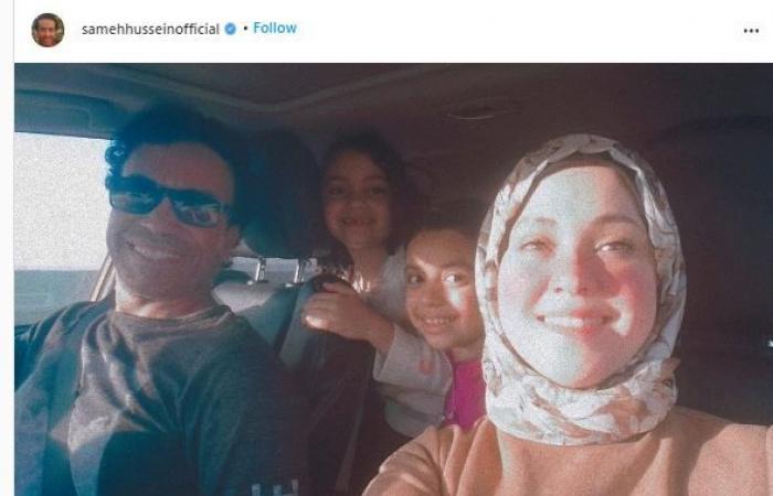فى عيد الحب.. وفاء عامر توجه رسالة صوتية لجمهورها وسامح حسين يحتفل بصورة عائلية