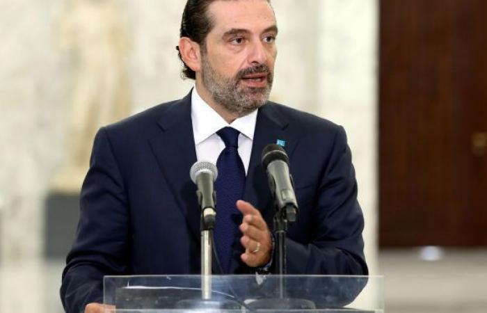 الحريري: لا مخرج للأزمة في لبنان بعيدا عن العرب والمجتمع الدولي