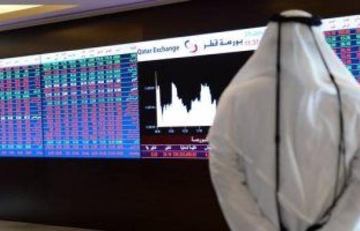 هبوط بورصة قطر بنسبة 0.14% بجلسة الأحد.. وتراجع 26 سهماً